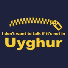 I Don't Want To Talk If It Is Not In Uyghur Raglan T-Shirt