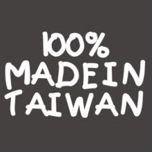 100 % Made In Taiwan Raglan T-Shirt