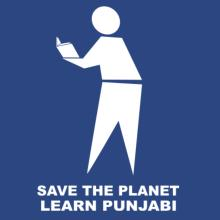 Save The Planet Learn Punjabi T-Shirt