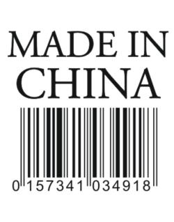 Made in China Parking Sign