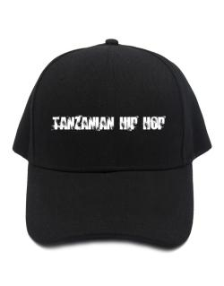 Tanzanian Hip Hop - Simple Baseball Cap