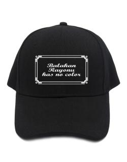 Balakan Rayonu Has No Color Baseball Cap