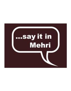 Say It In Mehri Sticker