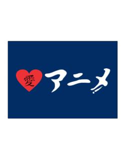 I Love Anime in Japanese Ladies Sticker