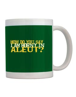 How Do You Say I Am Horny In Japanese ? Mug