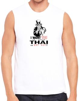 I Want You To Speak Thai Or Get Out! Sleeveless