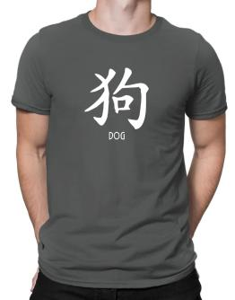 Dog - Symbol Men T-Shirt