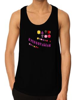 Have You Hugged An Episcopalian Today? Tank Top