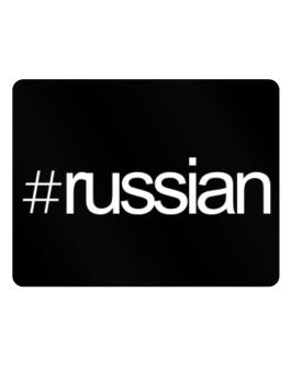 Hashtag Russian Parking Sign - Horizontal