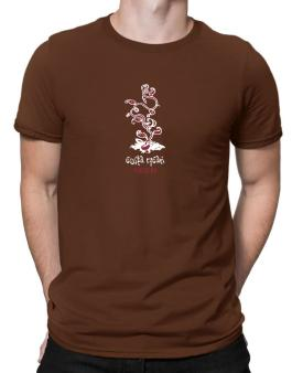Costa Rican Seed Men T-Shirt