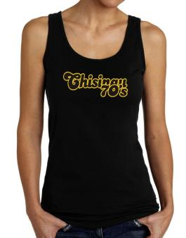 Chisinau 70s Disco / Retro Tank Top Women