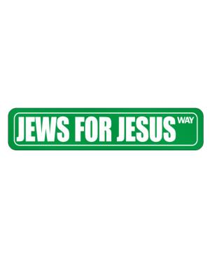 Street Sign de Jews For Jesus Way