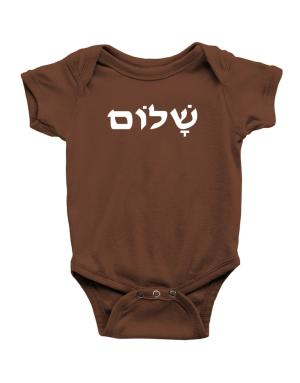 Shalom peace hebrew Baby Bodysuit