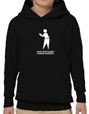 Save The Planet Learn Pashto Hoodie-Boys
