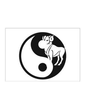 Yin Yang Aries Sticker