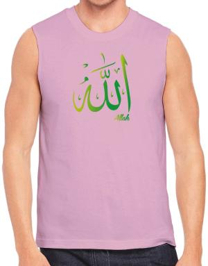Allah arabic character Sleeveless