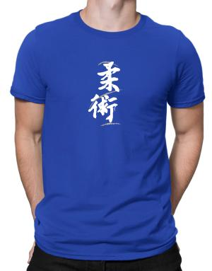 Jiu Jitsu Men T-Shirt