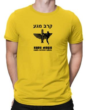 Krav Maga Hebrew Men T-Shirt