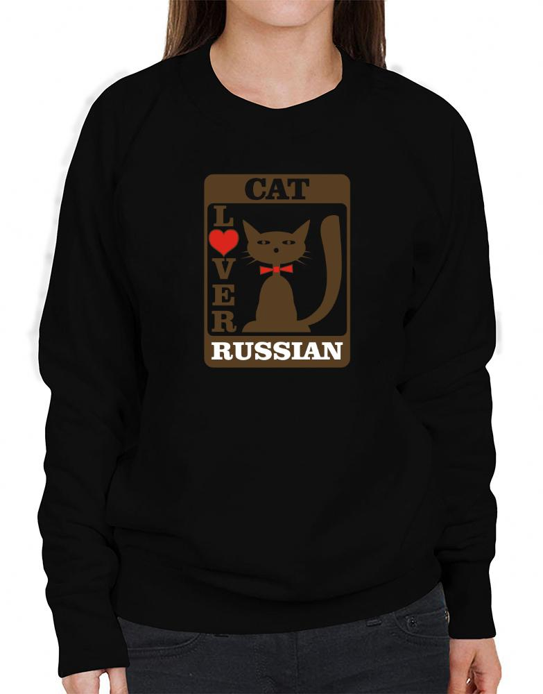 Cat Lover - Russian