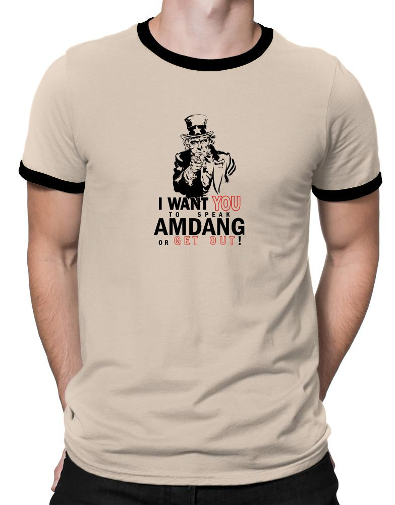I Want You To Speak Amdang Or Get Out!