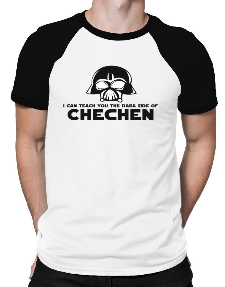 I Can Teach You The Dark Side Of Chechen